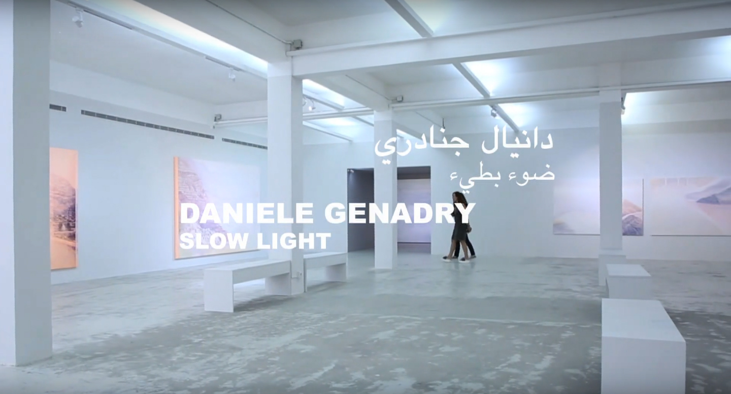 Slow Light: Daniele Genadry - 2018
